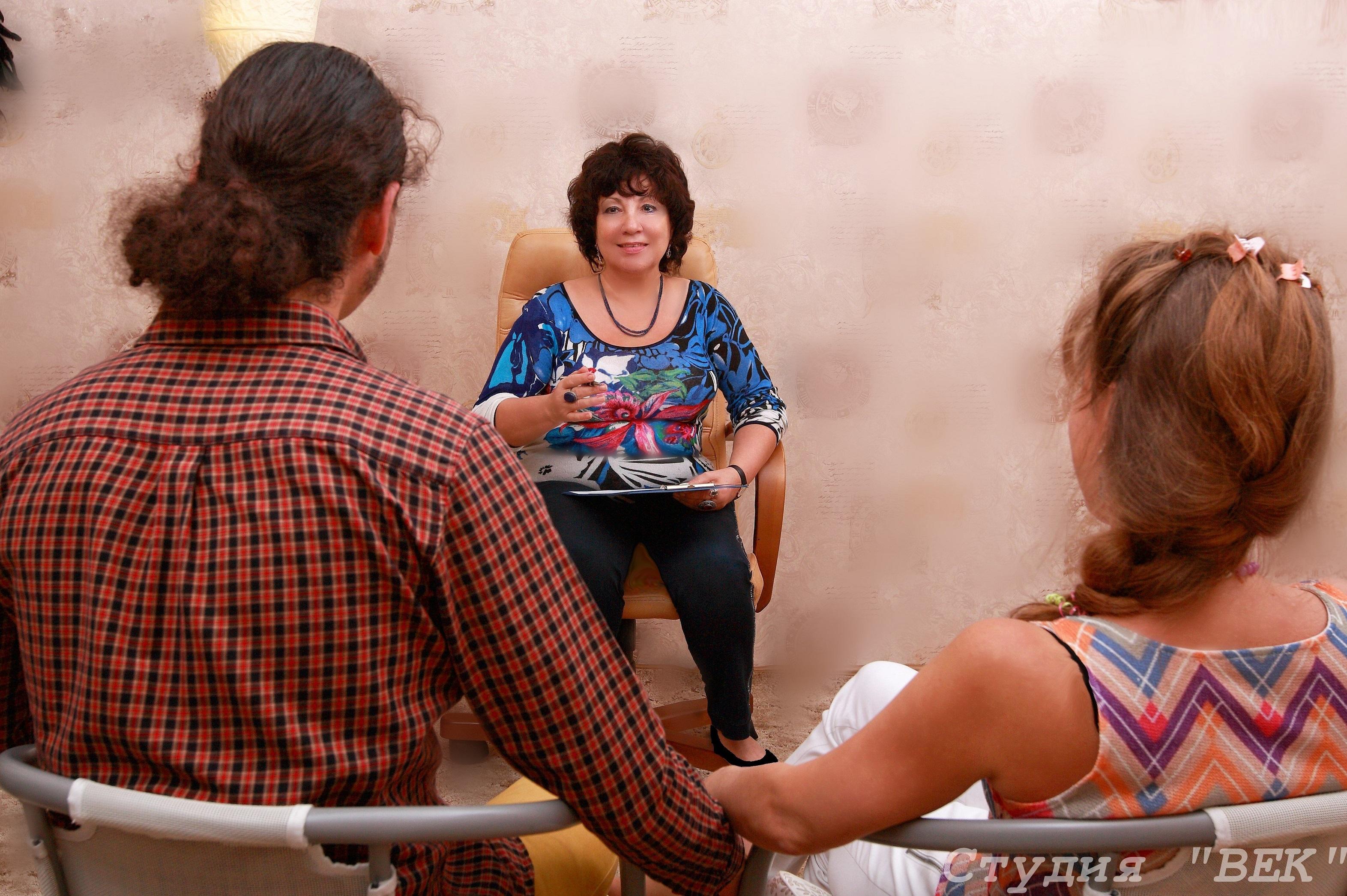 Семейный психолог в Студии ВЕК